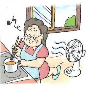 立ち消えの心配がないから扇風機も使えます