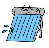 太陽ヒーターの故障